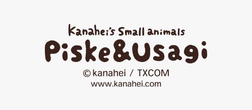 Kanahei's Small animals