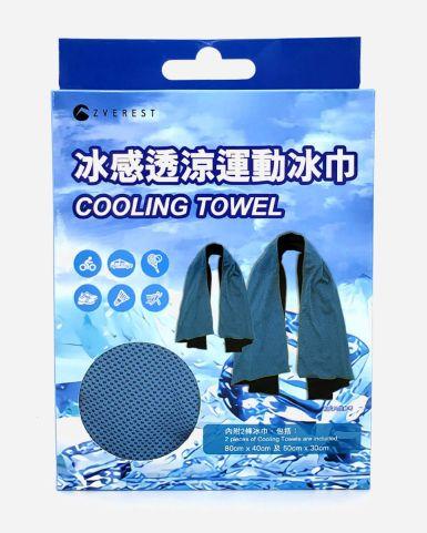 冰感透涼運動毛巾